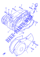 CARTER - MOTEUR 1 DT125MX 125 yamaha-moto 1986 DTMX FIG_08